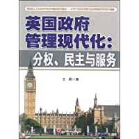 http://ec4.images-amazon.com/images/I/51f-YJn3ebL._AA200_.jpg