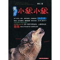 http://ec4.images-amazon.com/images/I/51f02v1mQzL._AA200_.jpg