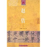 http://ec4.images-amazon.com/images/I/51f05FP-ztL._AA200_.jpg