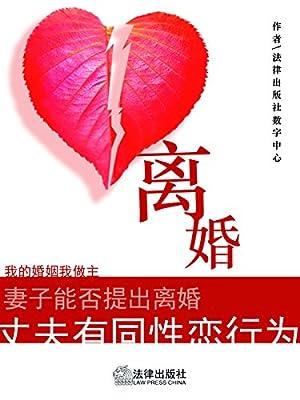 遭受了家庭暴力怎么办?.pdf