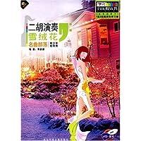 http://ec4.images-amazon.com/images/I/51f0yqPL%2B9L._AA200_.jpg