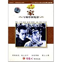 http://ec4.images-amazon.com/images/I/51f13DSn%2B6L._AA200_.jpg