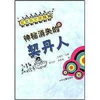 http://ec4.images-amazon.com/images/I/51f1AUxlc6L._AA200_.jpg