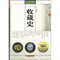 http://ec4.images-amazon.com/images/I/51f1QkQp2QL._AA200_.jpg