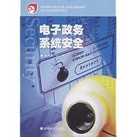 http://ec4.images-amazon.com/images/I/51f1ZiXFm2L._AA200_.jpg