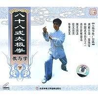 http://ec4.images-amazon.com/images/I/51f3-eRs-HL._AA200_.jpg