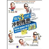 http://ec4.images-amazon.com/images/I/51f3LS4hwML._AA200_.jpg