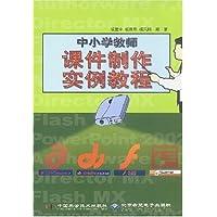 http://ec4.images-amazon.com/images/I/51f3YNx8jTL._AA200_.jpg