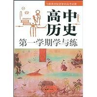 http://ec4.images-amazon.com/images/I/51f3bvALsGL._AA200_.jpg