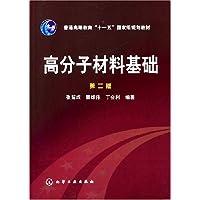 http://ec4.images-amazon.com/images/I/51f4FZfdQZL._AA200_.jpg