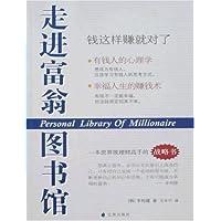 http://ec4.images-amazon.com/images/I/51f4SgpUdBL._AA200_.jpg