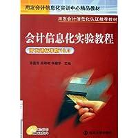 http://ec4.images-amazon.com/images/I/51f56%2BOjLYL._AA200_.jpg