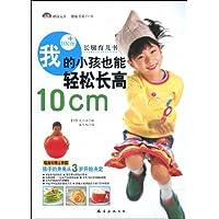 http://ec4.images-amazon.com/images/I/51f5aDiqAHL._AA200_.jpg
