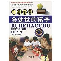 http://ec4.images-amazon.com/images/I/51f646xyMTL._AA200_.jpg