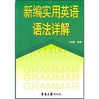 http://ec4.images-amazon.com/images/I/51f6F4Djp-L._AA200_.jpg