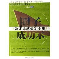http://ec4.images-amazon.com/images/I/51f6eWEsfhL._AA200_.jpg