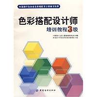 http://ec4.images-amazon.com/images/I/51f7%2BJJCQEL._AA200_.jpg