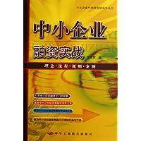 http://ec4.images-amazon.com/images/I/51f7CFHaLTL._AA200_.jpg