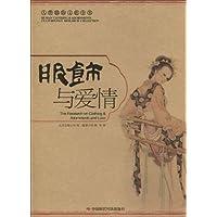http://ec4.images-amazon.com/images/I/51f7D%2BQqQIL._AA200_.jpg