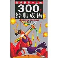 http://ec4.images-amazon.com/images/I/51f7HeSxL%2BL._AA200_.jpg