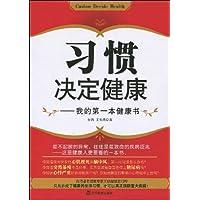 http://ec4.images-amazon.com/images/I/51f7rcZCNIL._AA200_.jpg
