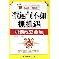 http://ec4.images-amazon.com/images/I/51f8U3jCkwL._AA200_.jpg