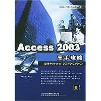 http://ec4.images-amazon.com/images/I/51f8i3McX1L._AA200_.jpg