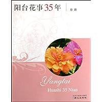 http://ec4.images-amazon.com/images/I/51f8zJfzHcL._AA200_.jpg