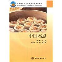 http://ec4.images-amazon.com/images/I/51f9%2BpJMeZL._AA200_.jpg