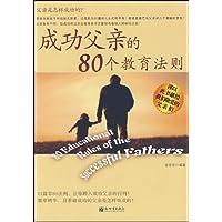 http://ec4.images-amazon.com/images/I/51f9Xj-3I0L._AA200_.jpg
