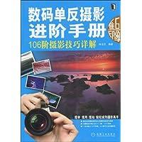 http://ec4.images-amazon.com/images/I/51f9un7TWuL._AA200_.jpg