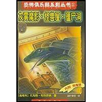 http://ec4.images-amazon.com/images/I/51fARdbmBML._AA200_.jpg