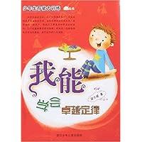 http://ec4.images-amazon.com/images/I/51fAvB%2BkCsL._AA200_.jpg