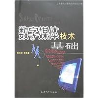 http://ec4.images-amazon.com/images/I/51fBdt1i0vL._AA200_.jpg