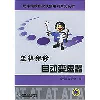http://ec4.images-amazon.com/images/I/51fBvP7zaML._AA200_.jpg