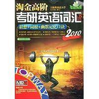 http://ec4.images-amazon.com/images/I/51fC7a2haYL._AA200_.jpg