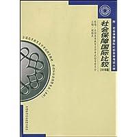 http://ec4.images-amazon.com/images/I/51fCHQDyq9L._AA200_.jpg