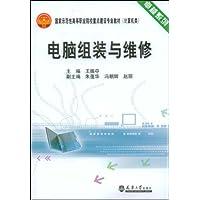 http://ec4.images-amazon.com/images/I/51fCIF9tv7L._AA200_.jpg