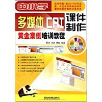 http://ec4.images-amazon.com/images/I/51fCN13rWsL._AA200_.jpg
