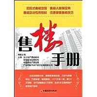 http://ec4.images-amazon.com/images/I/51fCiGzNWVL._AA200_.jpg