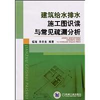 http://ec4.images-amazon.com/images/I/51fDFSeaZgL._AA200_.jpg