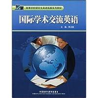 http://ec4.images-amazon.com/images/I/51fEIBqcR1L._AA200_.jpg