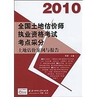 http://ec4.images-amazon.com/images/I/51fERsC-ZhL._AA200_.jpg
