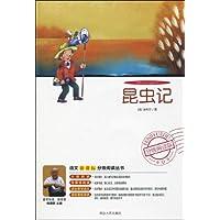http://ec4.images-amazon.com/images/I/51fF14DCH2L._AA200_.jpg
