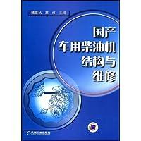 http://ec4.images-amazon.com/images/I/51fF43p0IjL._AA200_.jpg