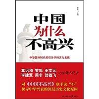 http://ec4.images-amazon.com/images/I/51fFhGwVQ8L._AA200_.jpg