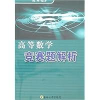 http://ec4.images-amazon.com/images/I/51fGCiPSZ8L._AA200_.jpg