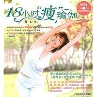 http://ec4.images-amazon.com/images/I/51fGFM7J3TL._AA200_.jpg