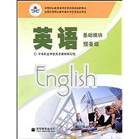 http://ec4.images-amazon.com/images/I/51fGYRIPJtL._AA200_.jpg