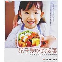 http://ec4.images-amazon.com/images/I/51fGZC8twAL._AA200_.jpg